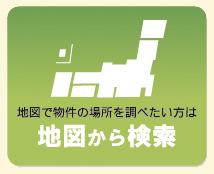 岡山の賃貸を地図から探す