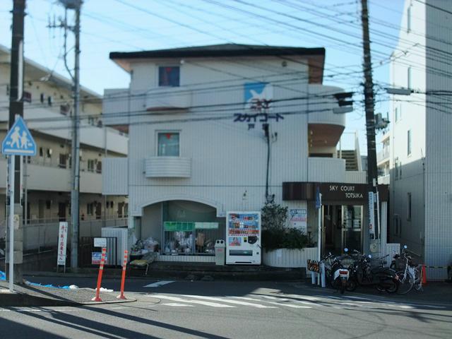所在地:神奈川県横浜市戸塚区吉田……の新着物件1