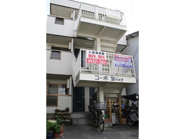 新着賃貸11:和歌山県和歌山市狐島の新着賃貸物件