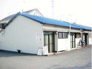 新着賃貸8:和歌山県和歌山市市小路の新着賃貸物件