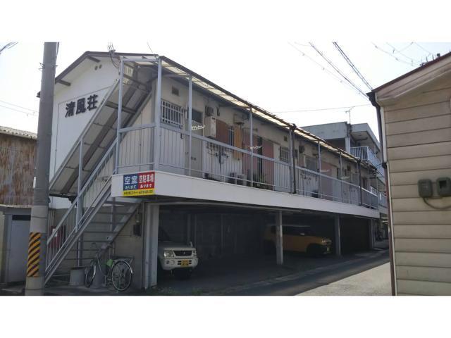 新着賃貸4:和歌山県和歌山市中之島の新着賃貸物件